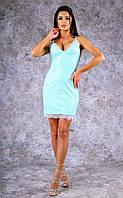 Женское  платье из кожзама на тонких бретельках с кружевом (бирюзовое)