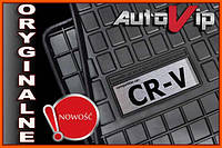 Резиновые коврики HONDA CRV CR-V 2012-  с лого
