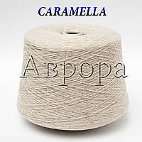 CARAMELLA (60% меринос Extrafine , 15% кашемир, 15% шёлк, 10% ПА)