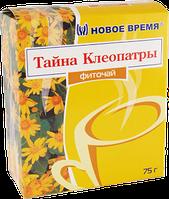 """Фиточай """"Тайна Клеопатры"""" Новое время, 75 г"""