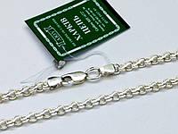 Серебряная цепочка Ручеек