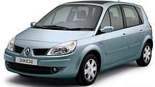 Чехлы на Renault Scenic II (2003-2009 гг.)