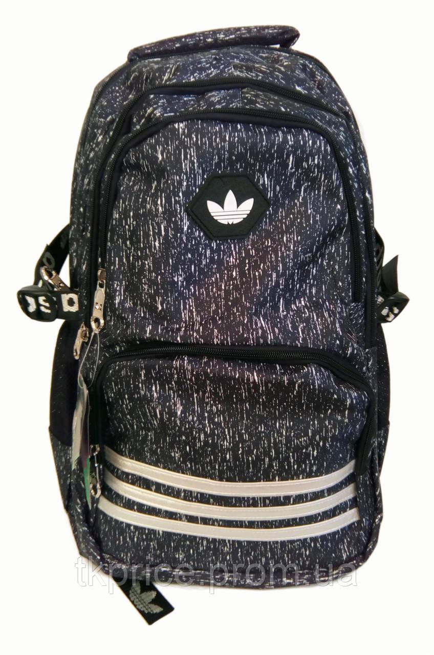 b554fa8079a9 Универсальный рюкзак для школы и прогулок качественная реплика Adidas черный  , цена 339 грн., купить в Хмельницком — Prom.ua (ID#546318423)