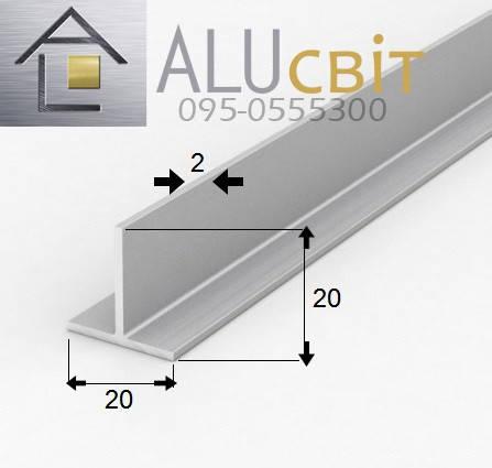 Тавр алюминиевый 20х20х2  анодированный серебро, фото 2