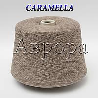 CARAMELLA какао (60% меринос Extrafine , 15% кашемир, 15% шёлк, 10% ПА)
