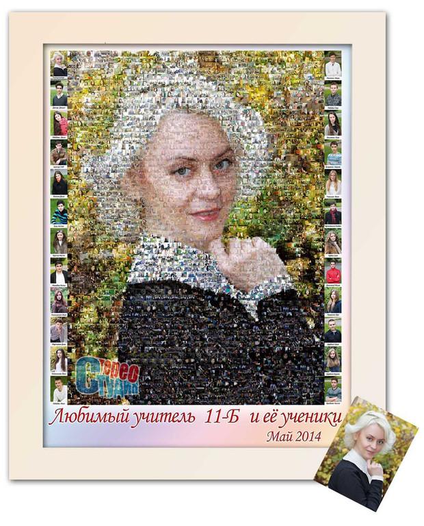 Фотомозаика для любимой учительницы от 11-Б класса Мозаика из фотографий