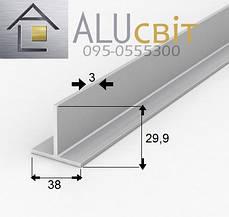 Тавр алюминиевый 38х29,9х3  без покрытия