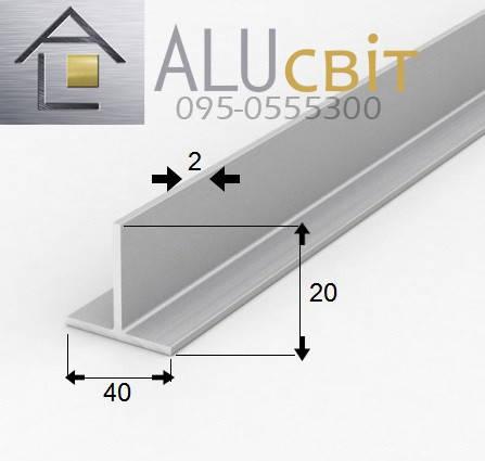 Тавр алюминиевый 40х20х2  анодированный серебро, фото 2