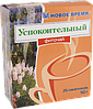 """Фиточай """"Успокоительный"""", 25 пак. (50 г) ТМ """"Новое время"""""""