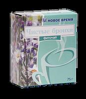 """Чай травяной при простуде, кашле, ангине, бронхите """"Чистые бронхи"""" Новое время, сбор 75 г"""