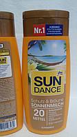 SUN DANCE Sonnenmilch SPF 20 - молочко-крем для защиты от солнца SPF 20 (Германия) 200мл.