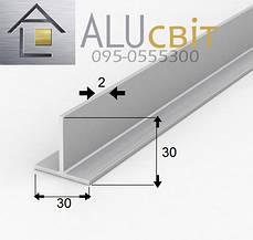 Тавр алюминиевый 30х30х2 анодированный серебро