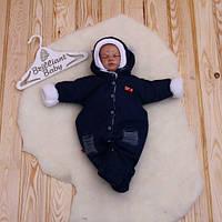 Комбинезон для новорожденных на махре с шапочкой
