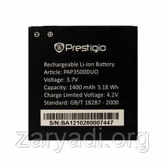 Аккумулятор Prestigio PAP3500 DUO 1700 mAh Original /АКБ/Батарея/Батарейка/Престиж/Престижио/Престиджио