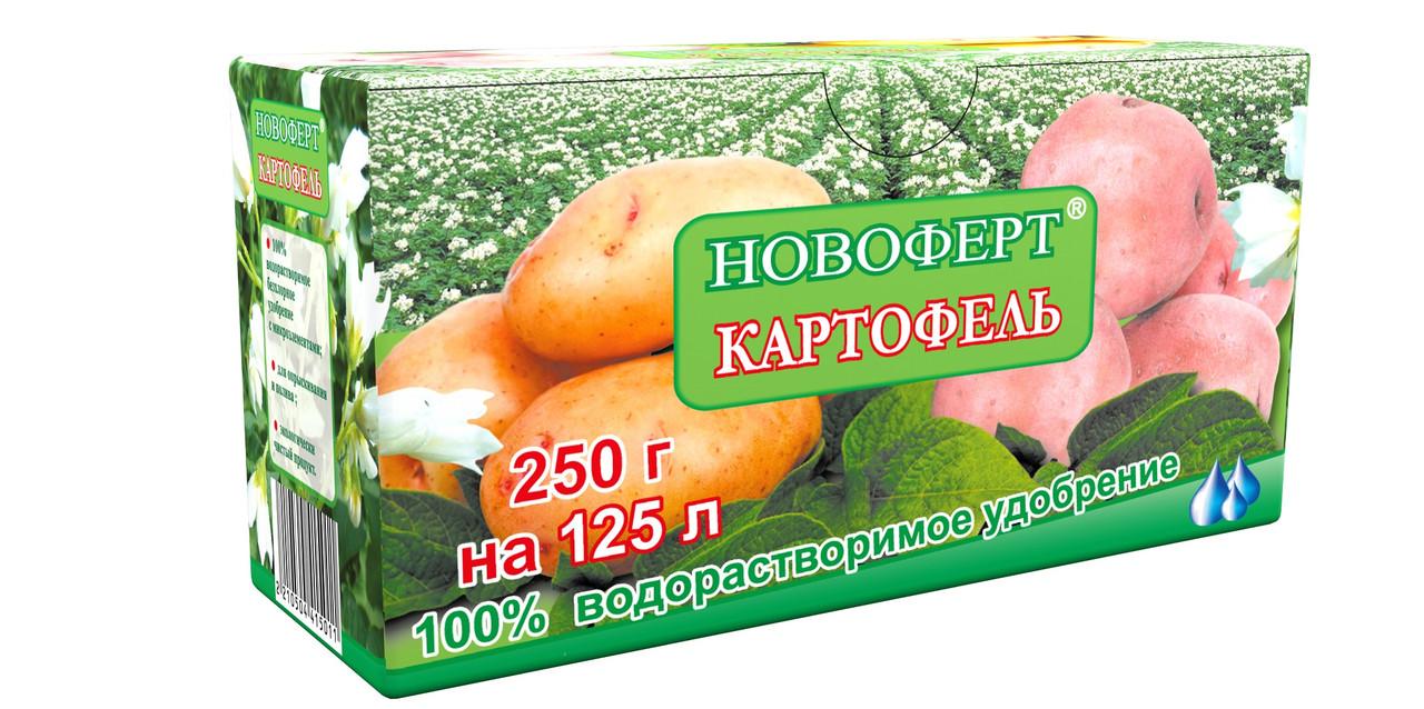 Удобрение для картофеля 250 г, Новоферт