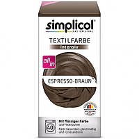 Краска для одежды Simplicol Эспрессо Espresso