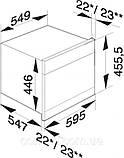 Встраиваемый комбинированный паровой шкаф Restart EFV451, фото 5