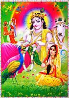 """Постер """"Кришна"""" серия """"Индийские боги"""""""