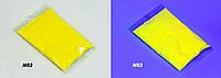 Краска Холи УФ Неон органическая Ярко-Желтая, пакет 100 грамм
