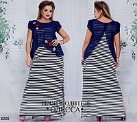 Платье с накидкой 8205 /р39