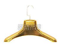 Вешалка-плечики шубная цвет золото 38 см