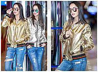 Современная легкая куртка из ткани лаке с нанопокрытием серебра и золота