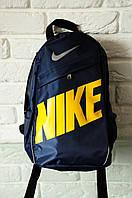 Рюкзак Nike Classic Line, Найк синий с желтым