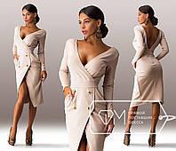 Стильное бежевое платье DM-4961