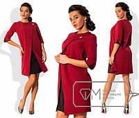 Строгое платье DM-7979