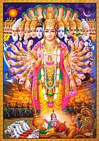 """Постер """"Маха Вишну"""" серия """"Индийские боги"""""""