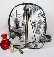 Яркий рюкзак с оригинальным декором