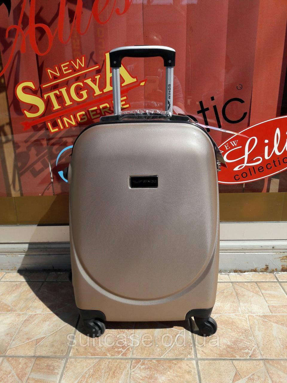 8db966d2ac8e Малый пластиковый чемодан на четырёх колёсах WINGS - Интернет-магазин