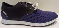 Мужские кроссовки на шнуровке синие