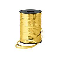 Лента золотая металлизированная, тесьма для шариков - 5 мм, 250м