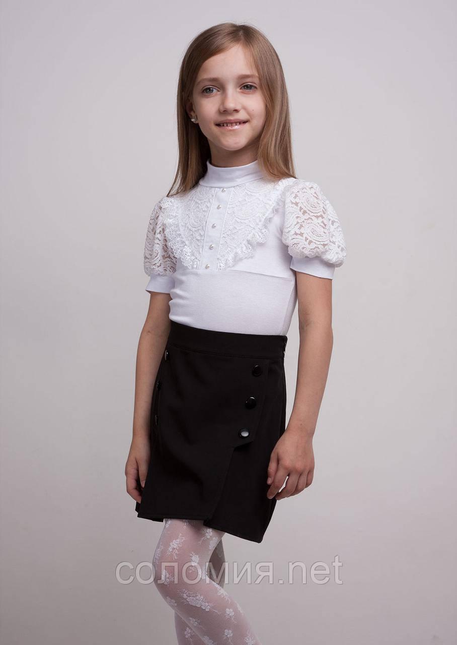 Белая Блузка С Коротким Рукавом Доставка