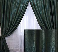 """Комплект готовых штор из ткани блэкаут """"Софт"""". Цвет темно зеленый 128ш"""