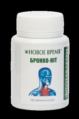 """Травяные таблетки для легких и бронхов, при простуде """"Бронхо-вит"""" Новое время, 120 шт"""