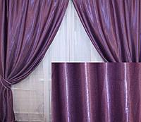 """Комплект готовых штор из ткани блэкаут """"Софт"""". Цвет фиолетовый 129ш"""