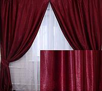 """Комплект готовых штор из ткани блэкаут """"Софт"""". Цвет бордовый 130ш"""