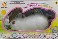 Интерактивная игрушка, повторюшка Мышонок Дружок