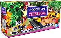 Удобрение водорастворимое Универсальное 100 г, Новоферт