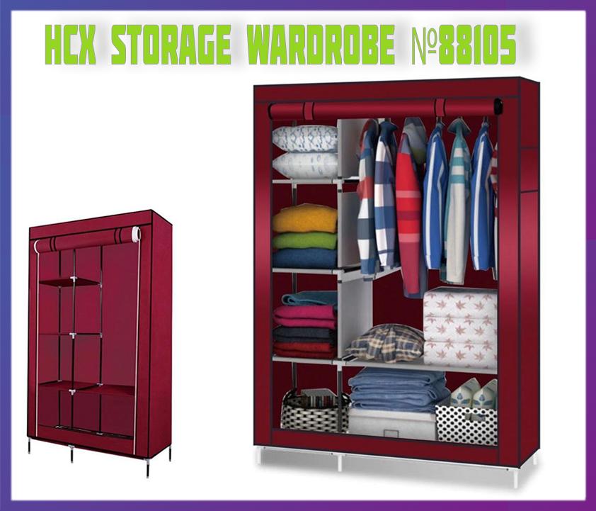 ed5e640d3a1 Тканевой шкаф для одежды HCX Storage Wardrobe №88105 - Интернет магазин  Multi-Cent в