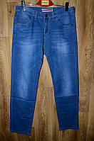 Мужские джинсы Pobeda jeans 8311, фото 1