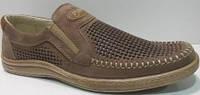 Бежевые мужские туфли в перфорацию