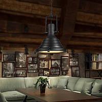 Светильник потолочный купол Loft Industrial [ Transition ]  , фото 1