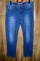 Мужские джинсы Pobeda jeans 29-38, фото 1