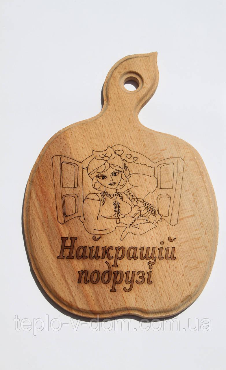 """Доска сувенирная с выжиганием девушки в окне и надписи """"Найкращій подрузі"""" 20х30 см"""
