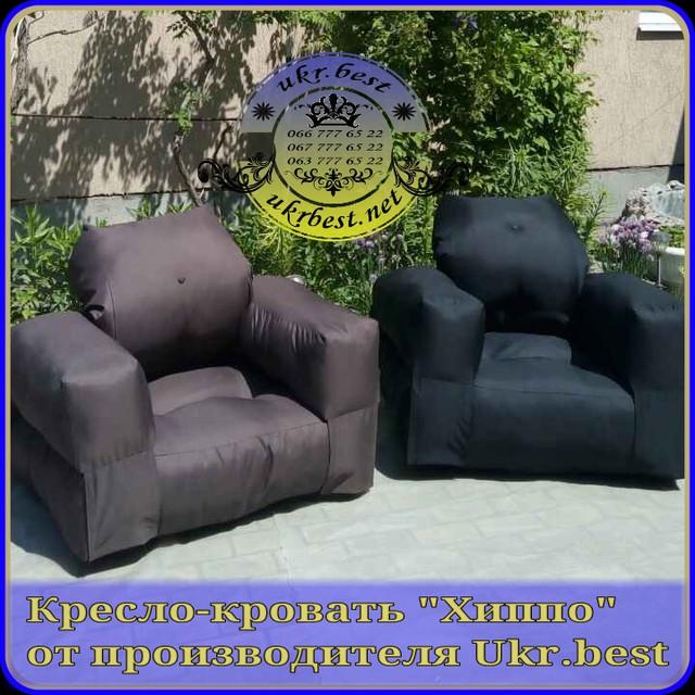 """Кресла-кровати """"Хиппо"""" коричневое и черное в саду."""