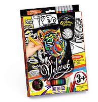 Бархатная раскраска 3-в-1: тигр, мишка, машина (VLV-01-04)