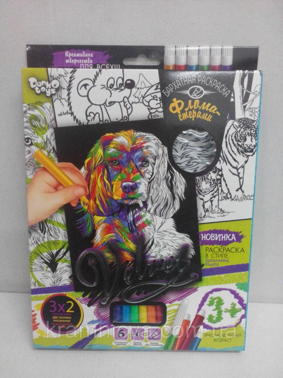 Бархатная раскраска 3-в-1: собака, ежик, тигр (VLV-01-02 ...